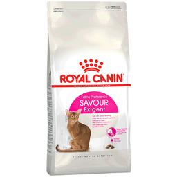 Alimento Para Gato Royal Canin Exigent 35/30 1.5 Kg