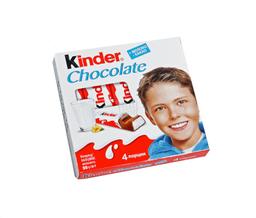 Kinder X 50 Grs T4