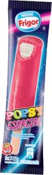 Popsy Helado Espacial