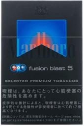 Cigarros Malboro Fusion Blast 5 20 U
