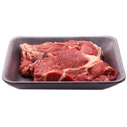 Roast Beef En Churrasco De Ternera Por Kg