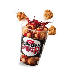 Combo Popcorn Shaker