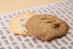 Cookies X 2