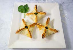 Empanada de Verdura & Muzzarella