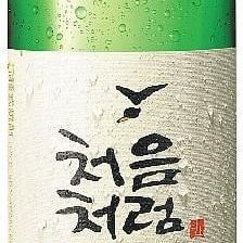 Soju Original
