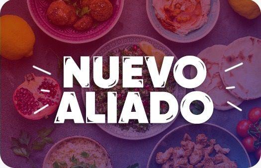 Logo Quiero! Empanadas