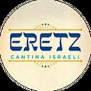 Eretz Cantina Israelí background
