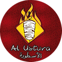 Al Ustura background
